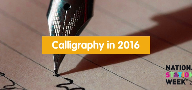 Now and Zen – Calligraphy in 2016